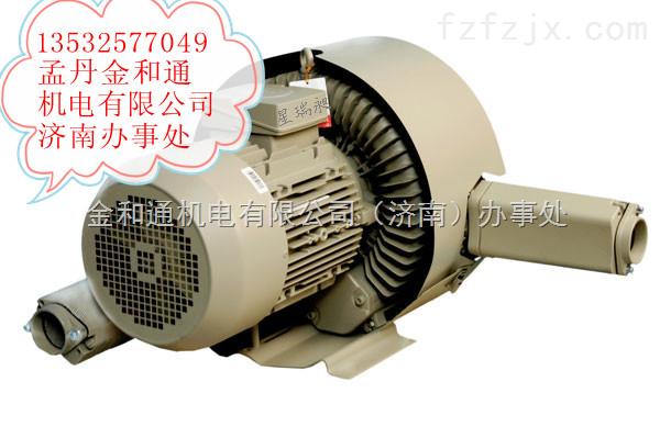 台湾瑞昶高压鼓风机HB-3326 2.2KW双段漩涡气泵纺织机械专用