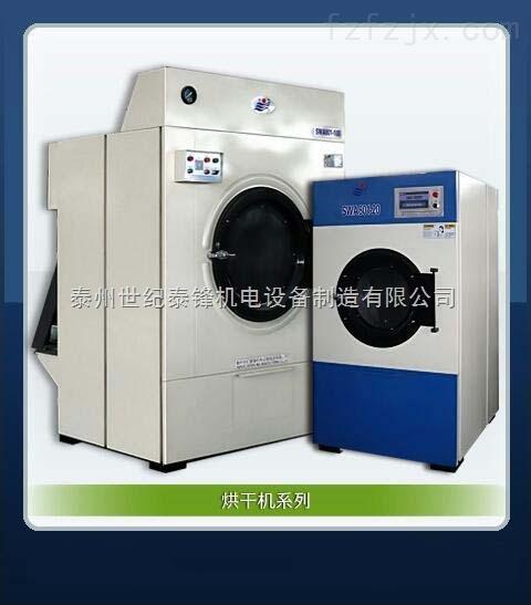 生产销售工业烘干机