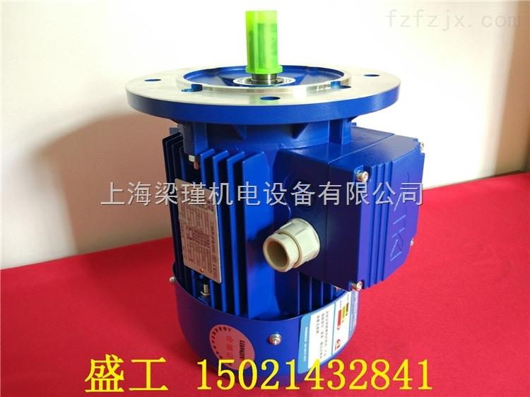 清华紫光电机/MS6314紫光电机厂家