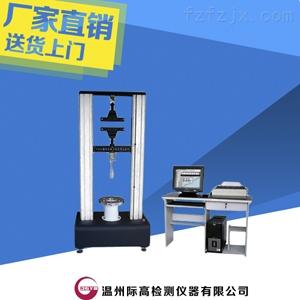 GB/T19978-2005电子土工布综合强力机