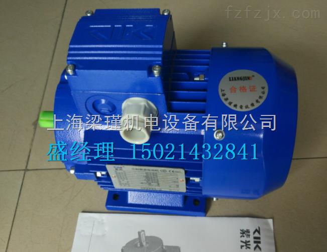 MS6314(0.12KW)紫光电机丨清华紫光电机价格