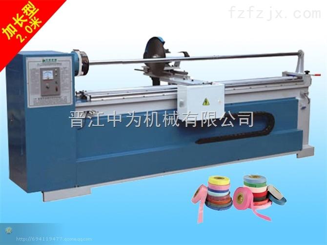 封闭式 加长型2.0米 全自动 切捆条机 无纺布切条机 捆条机